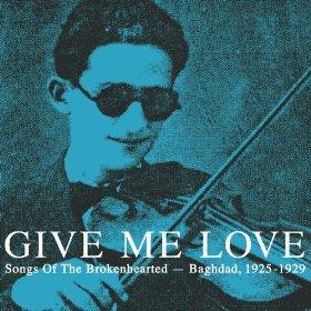 GIVE-ME-LOVE