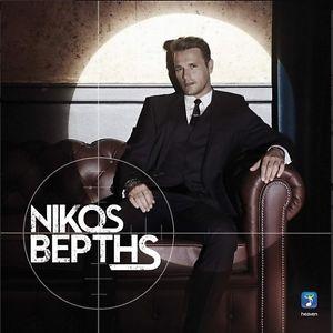 NIKOS-VERTIS2015