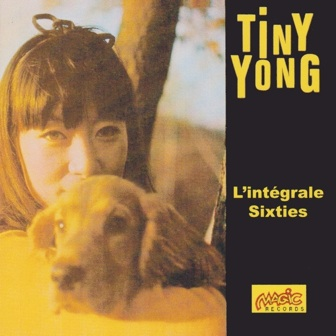 TINY-YONG2CD