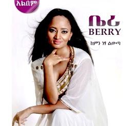 berry-kemin