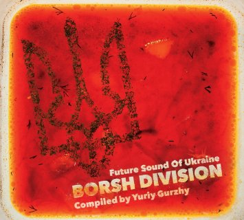 BORSH-DIVISION