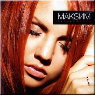 MAKSIM-LUCHSHIE-PESNI