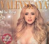 NATALIA-VALEVSKAYA-THE-BEST