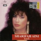 SHARIFAH-AINI-KASIH