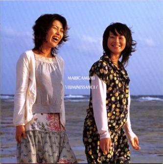 marikamizuki2004