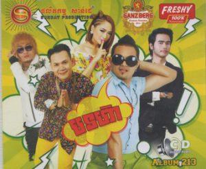 sunday-cd213