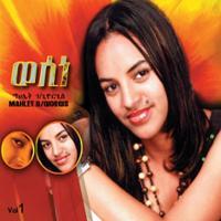 wossine-vol-1-mahlet-g-giorgis-cd-cover-art
