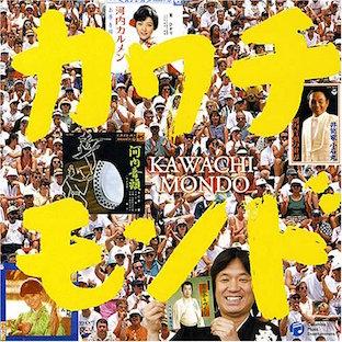 KAWACJHIMOND1