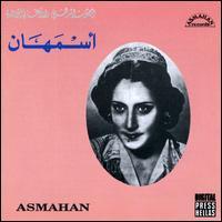 asmahan-baidaphone1