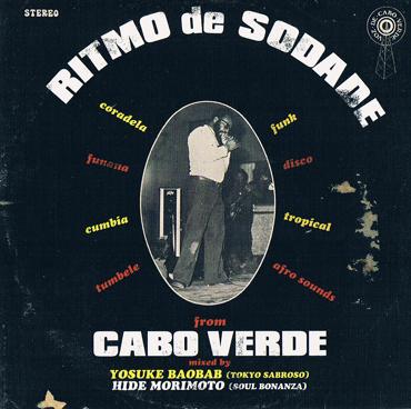 RITMO-DE-SODADEfromCABO-VERDE