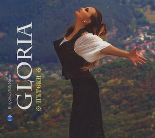 gloria-pateki