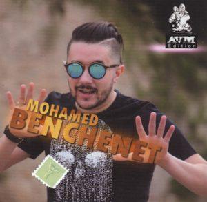 mohamed-benchenet