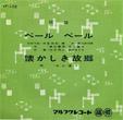 okinawa-ep5