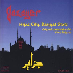 jazayer-hijaz-city-bayyat-state