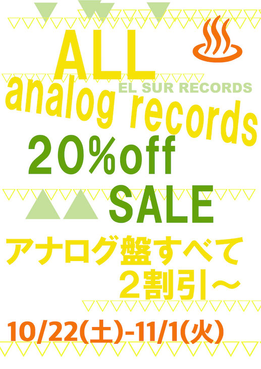 sale-analog20off
