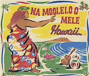 na-moolelo-o-mele-hawaii