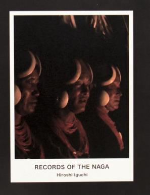 RECORD-OF-THE-NAGA
