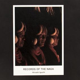 RECORD-OF-THE-NAGA1080