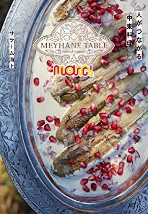 MEYHANE TABLE More